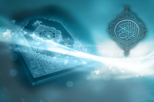 Hubungan Sesama Jenis dalam Catatan Al-Qur'an dan Hadis