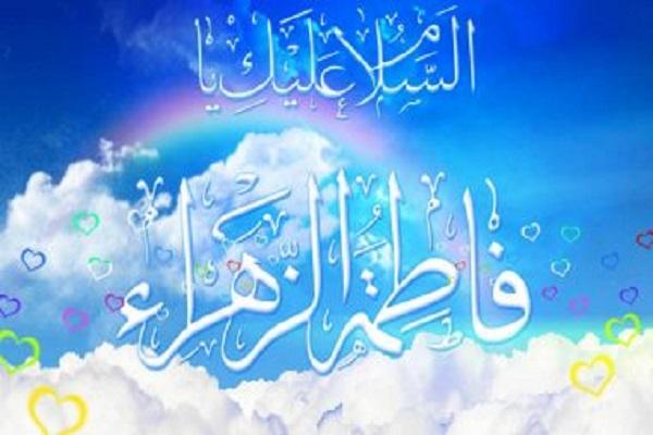Fatimah Az Zahra a.s. dalam Surat Al-Kautsar
