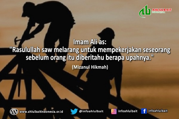 Ahlulbait Indonesia 86