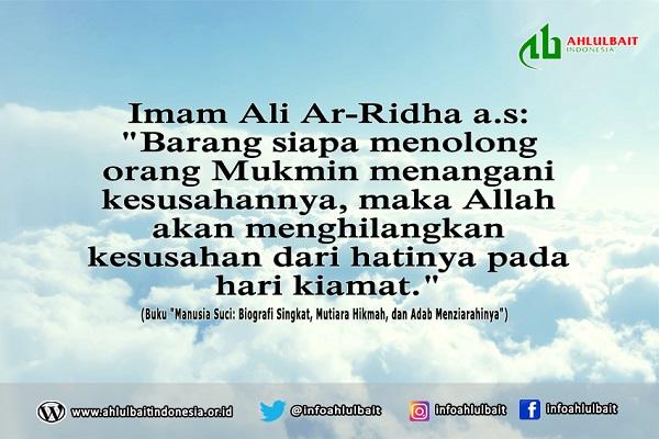 Mutiara Hikmah Imam Ali Ar-Ridha a.s.