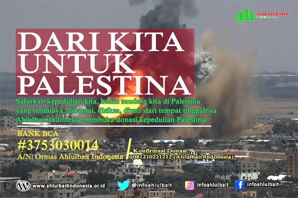 Donasi Kepedulian untuk Palestina