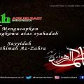 Ahlulbait - Copy
