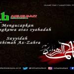 Ucapan Belasungkawa atas Syahadahnya Fathimah Az-Zahra a.s.