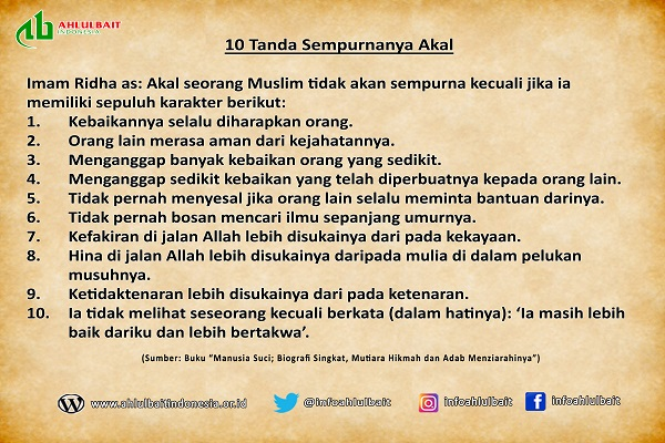 Ahlulbait Indonesia 100 - Copy