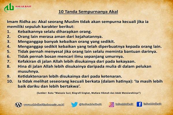 10 Tanda Sempurnanya Akal menurut Imam Ali Ar-Ridha as