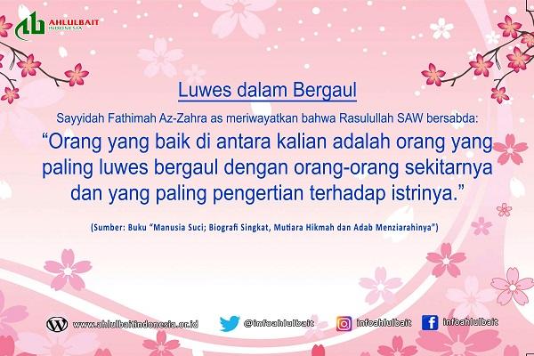 Ahlulbait Indonesia 100
