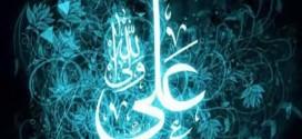 Tips Sehat menurut Imam Ali