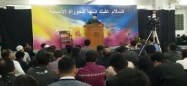 Video – Ceramah KH. Hassan Alaydrus Memperingati Syahadah Fathimah Az-Zahra a.s