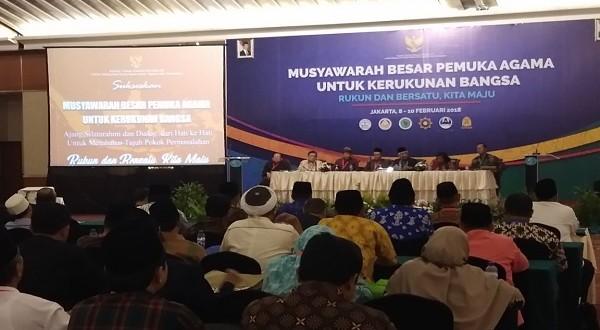 Tujuh Pokok Hasil Musyawarah Besar Pemuka Agama untuk Kerukunan Bangsa