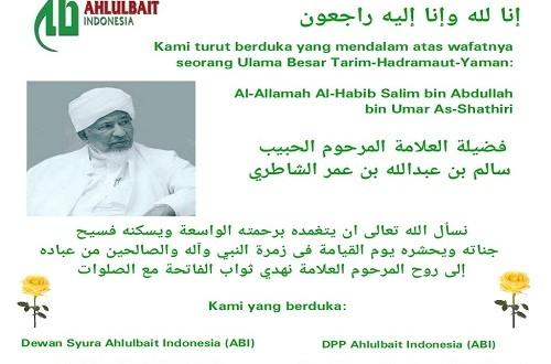 Turut Berduka atas Wafatnya Al-Allamah Al-Habib Salim bin Abdullah bin Umar As-Shathiri
