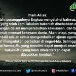 Falsafah Kekuasaan Menurut Ahlulbait as