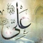 Biografi Singkat Imam Ali Amiril Mukminin a.s.