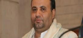 Ketua Dewan Politik Yaman Gugur Syahid