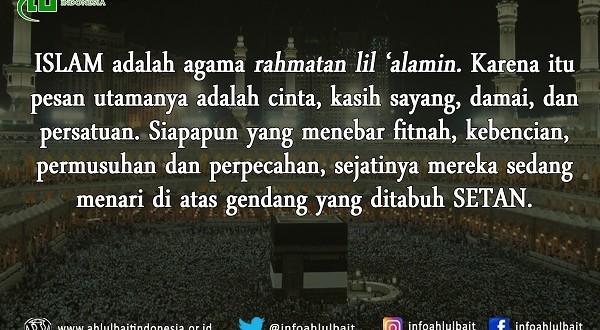 Islam, Rahmatan Lil 'Alamin