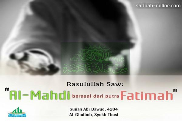 Biografi Singkat Imam Muhammad Al-Mahdi a.s.