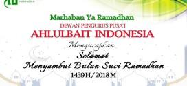 Selamat Menyambut Bulan Suci Ramadan 1439 H / 2018 M