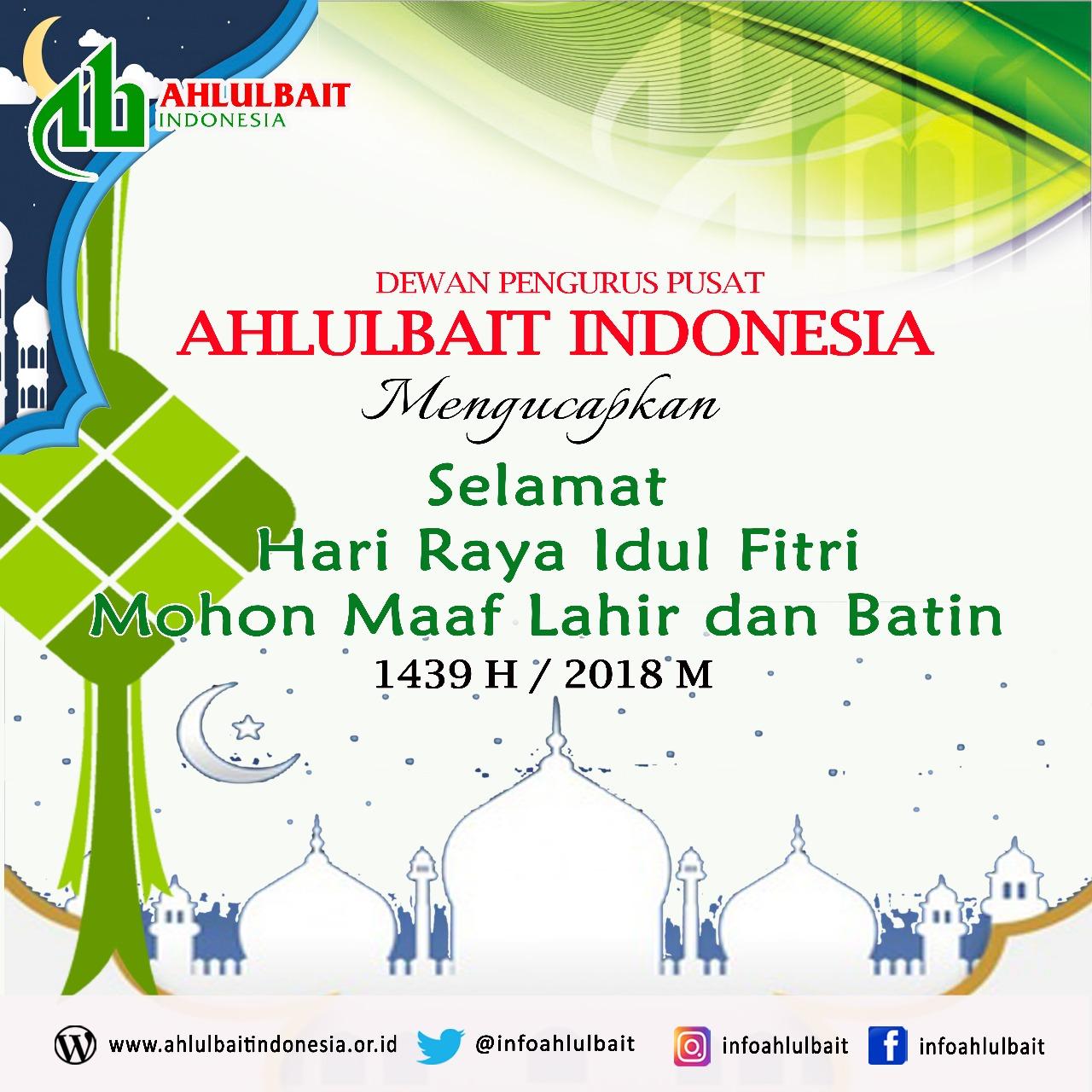 Ucapan Selamat Hari Raya Idul Fitri Ahlulbait Indonesia