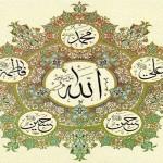 Biografi Singkat Imam Hasan Al-Mujtaba a.s.