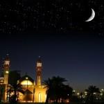 Bulan Suci Ramadan dalam Catatan Shahiffah Sajjadiyyah