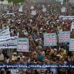 Warga Yaman Protes Agresi Koalisi Saudi