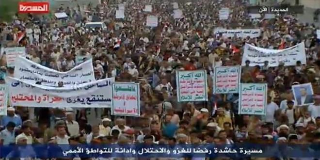 Ribuan Warga Yaman Protes Agresi Koalisi Saudi ke Hudaydah