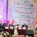 Indonesia Ajak Negara-Negara Islam Bersatu Promosikan Moderasi Agama