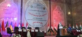 Pesan Kebangkitan Irak di Konferensi Internasional Islam Wasathiyah