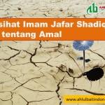 Ja'far Shadiq