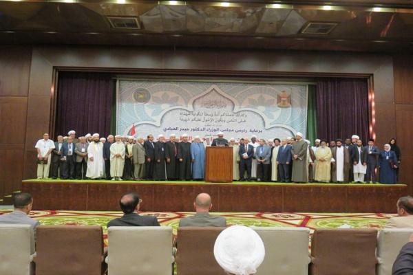 Deklarasi Baghdad, Komitmen Bersama Melawan Ekstremisme dan Terorisme