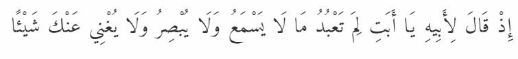 Ibrahim15