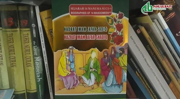 Biografi Singkat Imam Ja'far Ash-Shadiq a.s