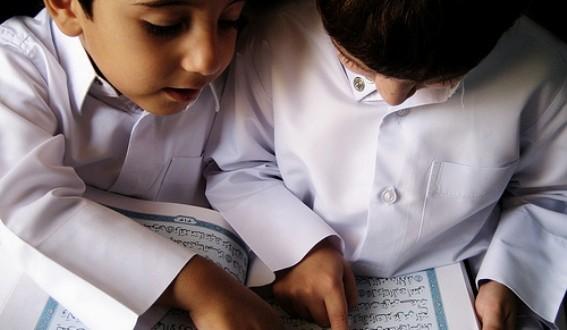 Anak dalam Perspektif Islam