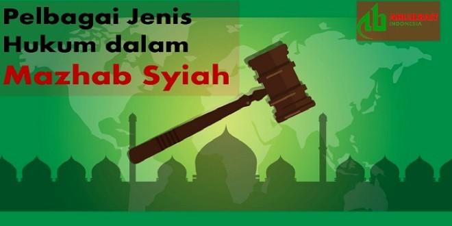 Pelbagai Jenis Hukum dalam Mazhab Syiah