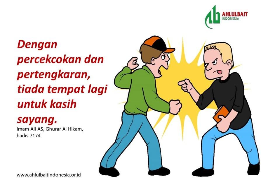 pertengkaran