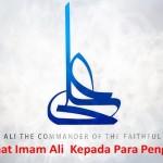 Nasehat Imam Ali bin Abi Thalib Kepada Para Penguasa