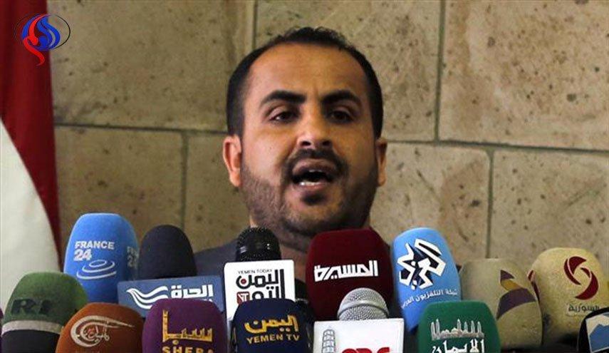 Ansarullah: Arab Saudi Penghalang Utama Pembentukan Pemerintah Yaman