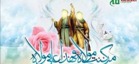 Peristiwa Al-Ghadir 18 Dzulhijjah, Deklarasi Kepemimpinan Imam Ali oleh Rasul Saw