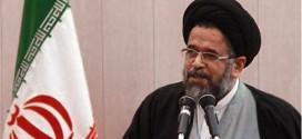 Intelijen Gagalkan Pembunuhan Ulama Sunni oleh Para Teroris yang Akan Kacaukan Dalam Negeri Iran
