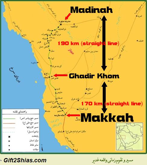 ghadirkhom