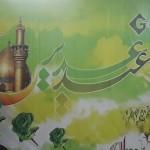 Peringatan Ghadir Khum di Islamic Cultural Center Jakarta