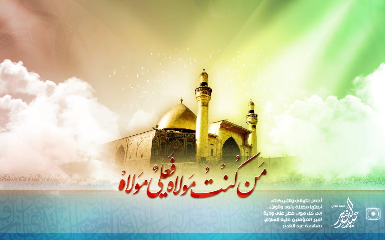 Seputar Makna Maula untuk Imam Ali