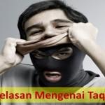 Penjelasan Mengenai Taqiyah