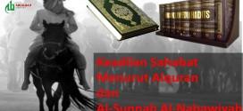 Keadilan Sahabat Menurut Alquran dan Al-Sunnah Al-Nabawiyah
