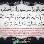 Dalil Diperbolehkannya Taqiyyah