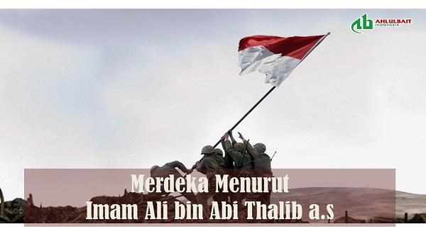 Hadits Ali Bin Abi Thalib Tentang Berharap Kepada Manusia 76