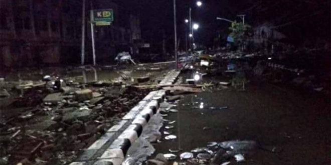 Penyebab Tsunami di Palu Sulawesi Tengah