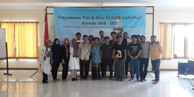 Foto – Upgrading Pimnas Pandu Ahlulbait