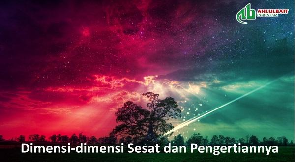 Dimensi-dimensi Sesat dan Pengertiannya