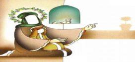 Imam Husain as dalam Ucapan Nabi saw