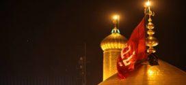 Kepribadian Imam Husain bin Ali as